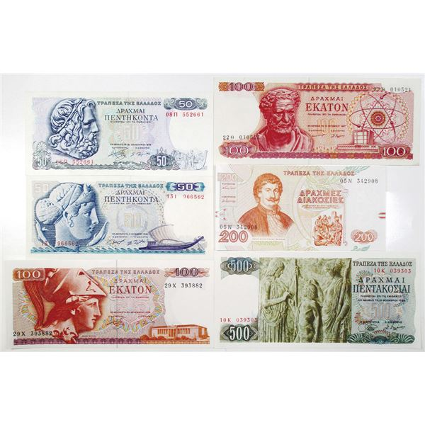 Bank of Greece. 1964-1996. Lot of 11 Issued Notes.