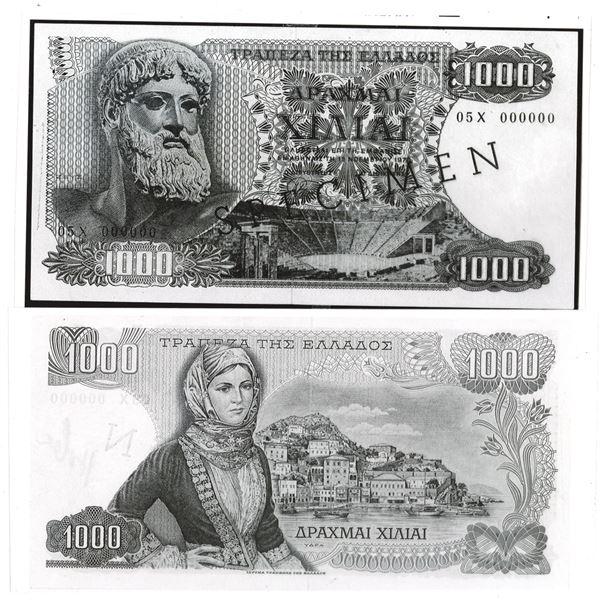 Bank of Greece. 1970. Lot of 2 Photo Negatives of Front & Back Specimen Notes.