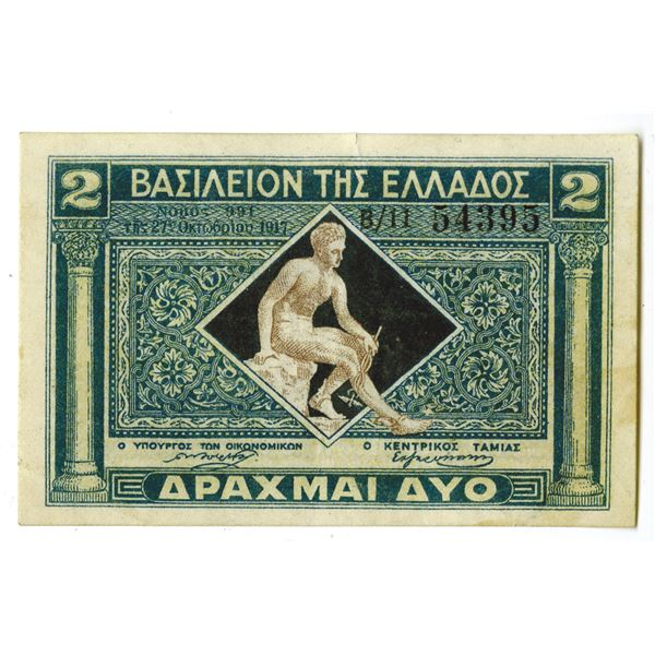 Ministry of Finance. 1917. Issued Note.