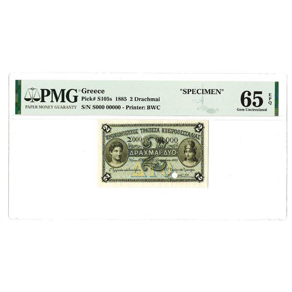 "National Bank. 1885. ""Top Pop"" Specimen Banknote."