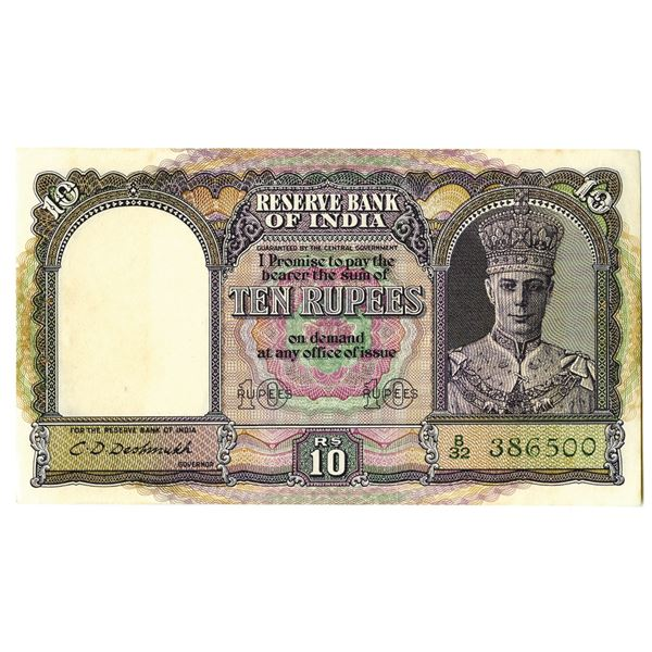 Reserve Bank of India, 1943 Issue Banknote.
