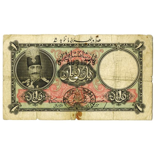 Imperial Bank of Persia. 1929. Issued Note.