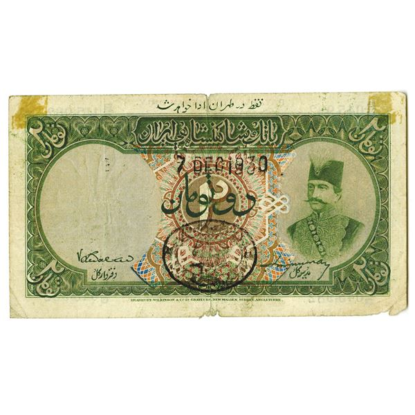 Imperial Bank of Persia. 1930. Issued Note.