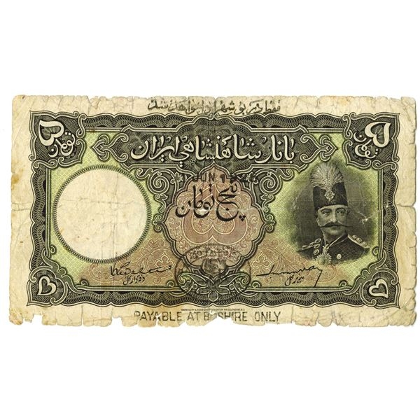 Imperial Bank of Persia. 1925. Issued Note.