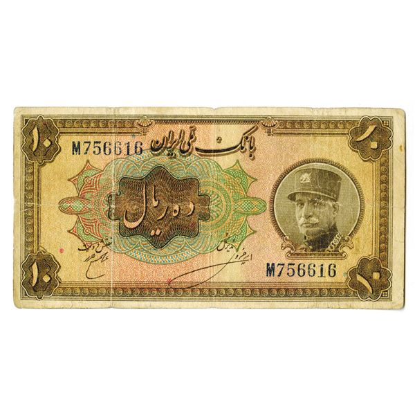 Bank Melli Iran. ND (1933). Issued Note.