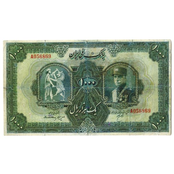 Bank Melli Iran. 1314 (1934). Issued Note.