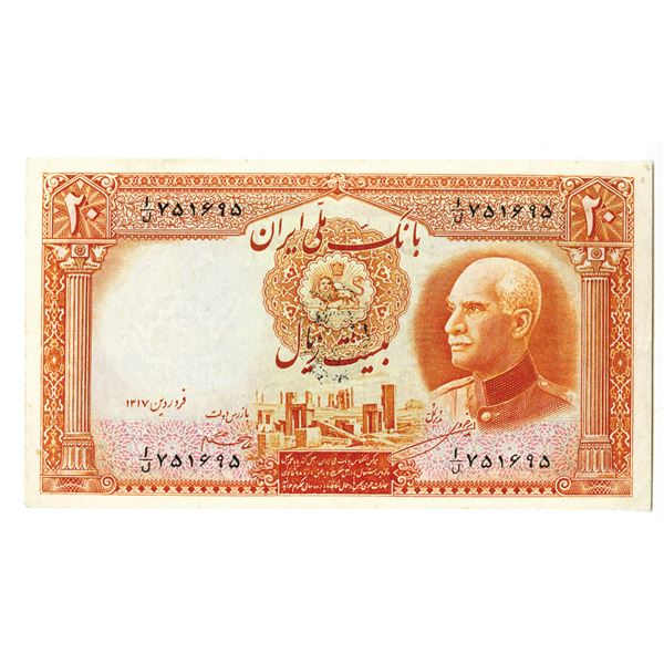 Bank Melli Iran. 1317 (1320 on back) (1938). Issued Note.