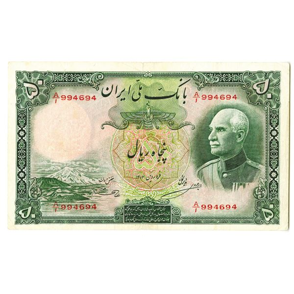 Bank Melli Iran. 1316 (1937). Issued Note.