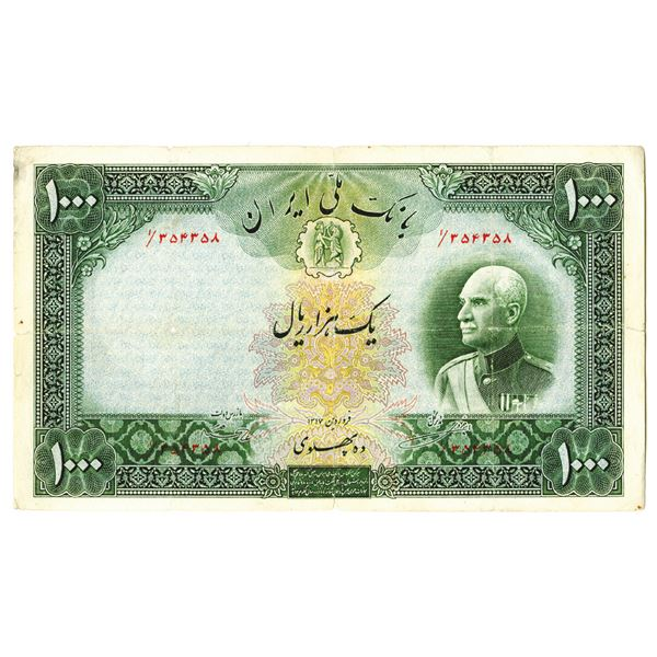 Bank Melli Iran. 1317 (1321 on back) (1938). Issued Note.