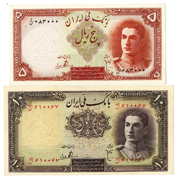 Bank Melli Iran. ND (1944). Lot of 2 Issued Notes.