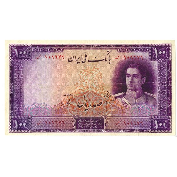 Bank Melli Iran. ND (1944). Issued Note.