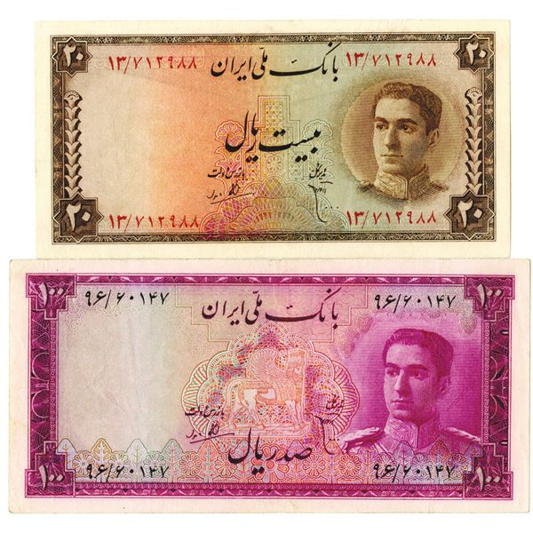 Bank Melli Iran. ND (1948-1951). Lot of 2 Issued Notes.