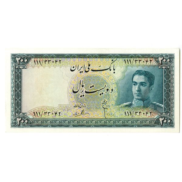 Bank Melli Iran. ND (1951). Issued Note.