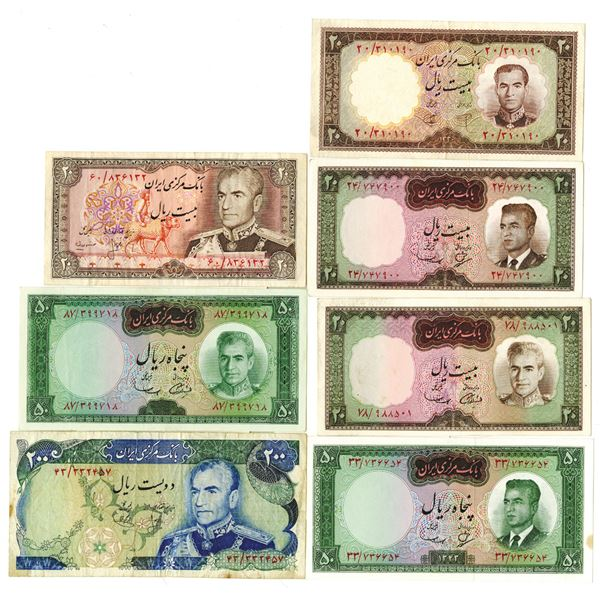 Bank Markazi Iran, Central Bank of Iran. 1961-1979. Lot of 7 Issued Notes.