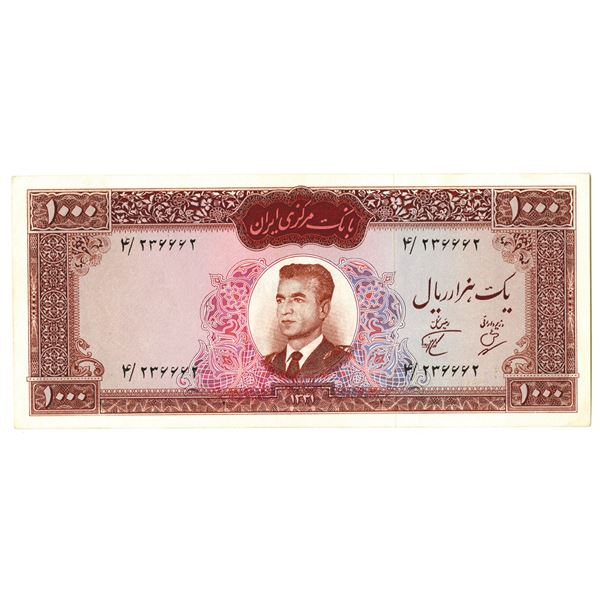 Bank Markazi Iran, Central Bank of Iran. SH1341 (1962). Issued Note.