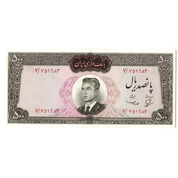Bank Markazi Iran, Central Bank of Iran. ND (1965). Issued Note.