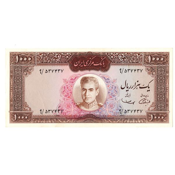Bank Markazi Iran, Central Bank of Iran. ND (1969). Issued Note.