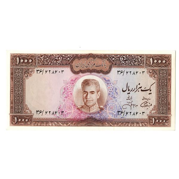 Bank Markazi Iran, Central Bank of Iran. ND (1972-1973). Issued Note.