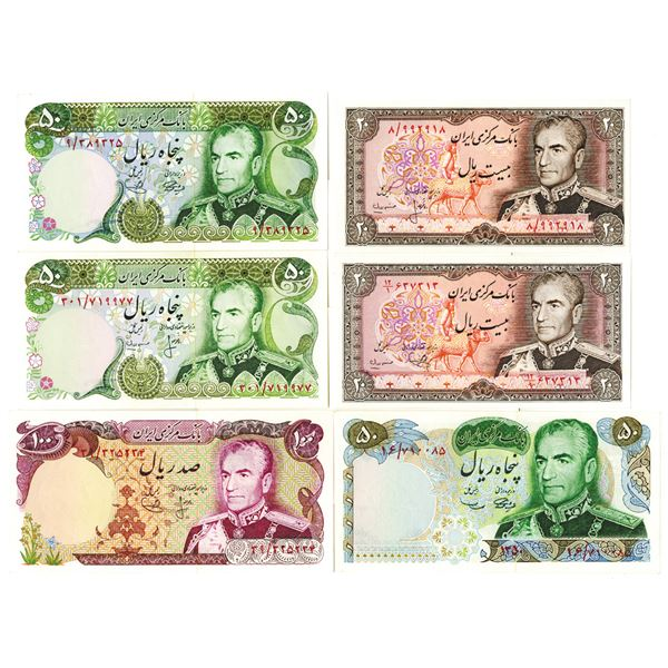 Bank Markazi Iran, Central Bank of Iran. 1971-1979. Lot of 6 Issued Notes.