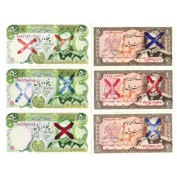 Central Bank of Iran. ND (ca. 1979-1980). Lot of 3 Issued Notes.