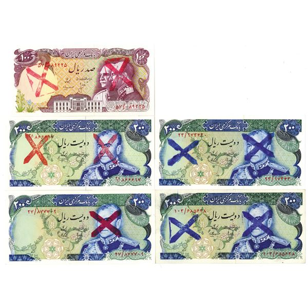 Central Bank of Iran. ND (ca. 1979-1980). Lot of 5 Issued Notes.