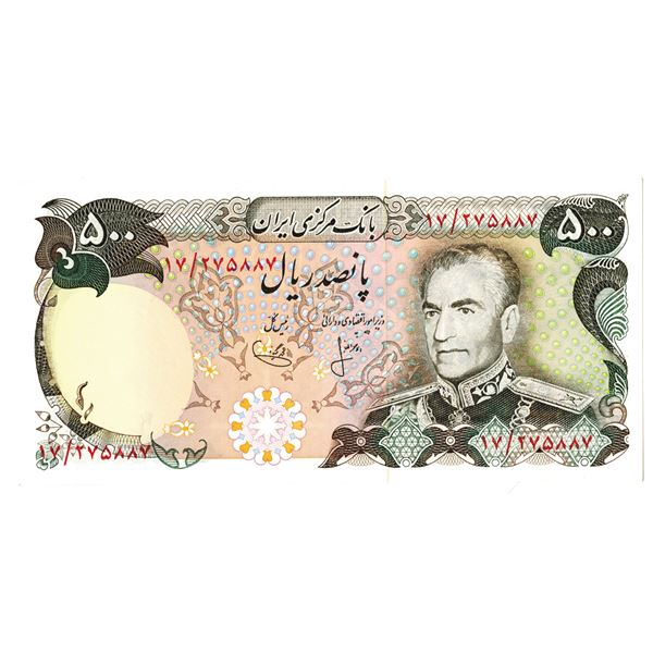 Bank Markazi Iran, Central Bank of Iran. ND (1974-1979). Issued Note.