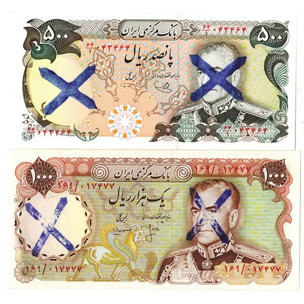 Central Bank of Iran. ND (ca. 1979-1980). Lot of 2 Issued Notes.