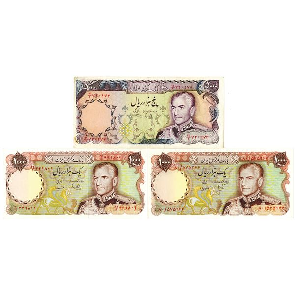 Bank Markazi Iran, Central Bank of Iran. ND (1974-1979). Lot of 3 Issued Notes.