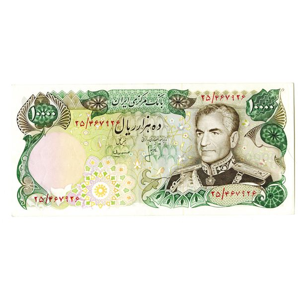 Central Bank of Iran. ND (1974-1979). Issued Note.