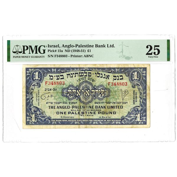 Anglo-Palestine Bank Ltd.. ND (1948-1951). Issued Note.