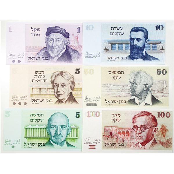 Bank of Israel, First use of the Sheqel System, 1978-1979