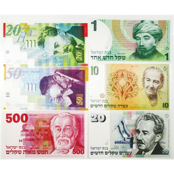 Bank of Israel, Group of Issued Banknotes, 1982-2001