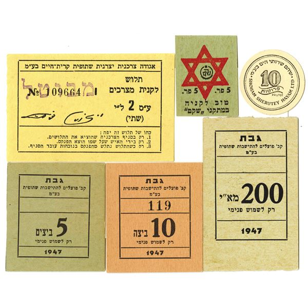 Israel and Palestine Kibbutz Currency, 1947 Scrip Note Assortment.