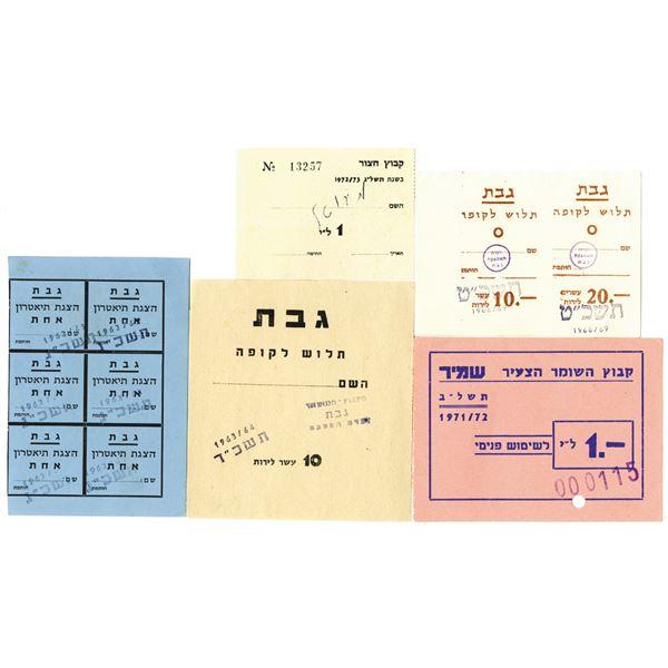 Israel Kibbutz Currency, 1962-1972 Scrip Note Assortment.