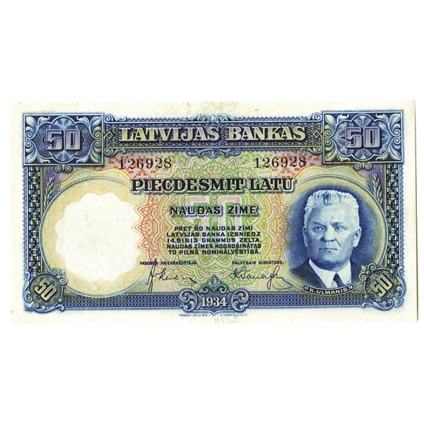Bank of Latvia, 1934, Issued Banknote