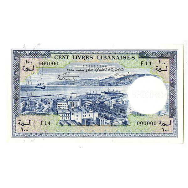 Banque de Syrie et du Liban. 1958. Specimen Note.