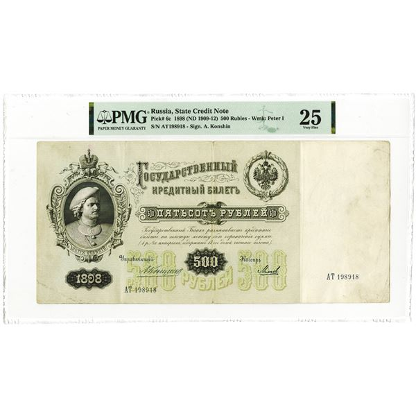 State Credit Note. 1898 (ND 1909-1912) Issue Banknote.
