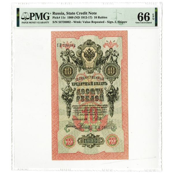 State Credit Note. 1898 (ND 1912-1917) Issue Banknote.