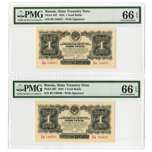 Russia, State Treasury Notes, 1934 High Grade Sequential Banknote Pair.