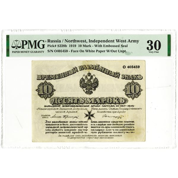 Independent West Army. 1919 Issue Banknote.