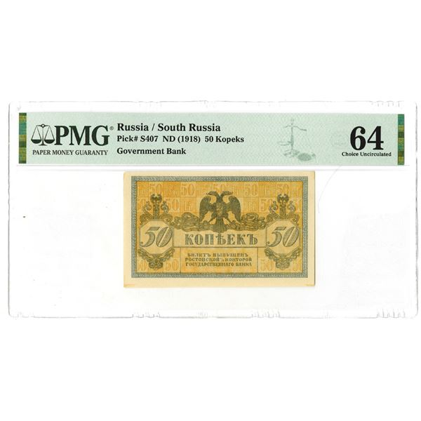 Government Bank. ND (1918). Issued Banknote.