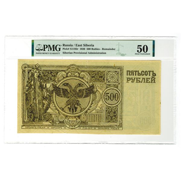 Siberian Provisional Administration, 1920 Treasury Token Issue Remainder Banknote.