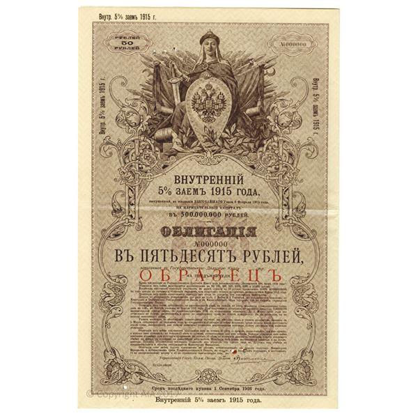 Russia, State Debt Commission, 1915, Specimen Bond Rarity.