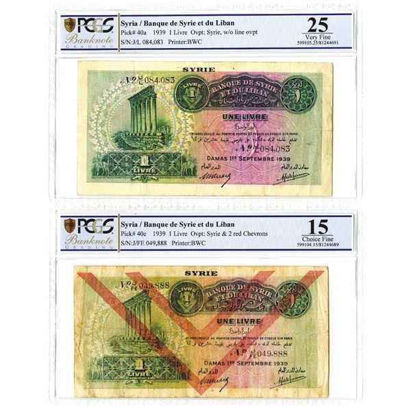 Banque De Syrie et du Liban, 1939 Issue Banknote Pair.