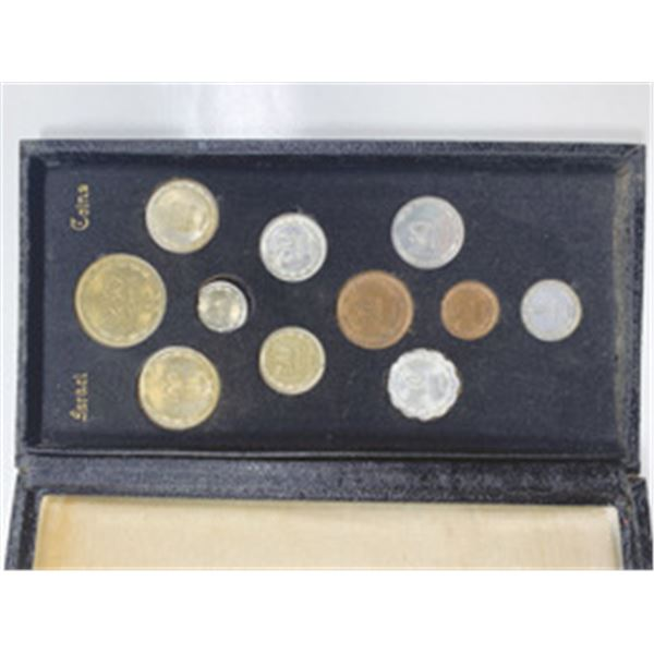 Israel 1948 Coin Set of 11.