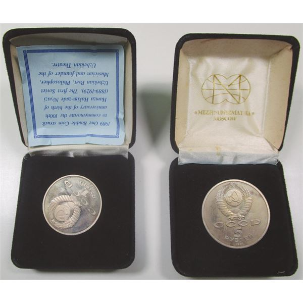 Commemorative Russian Coin Pair