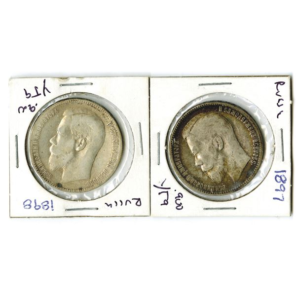 Russia Silver Rouble Coin Pair, 1897-1898