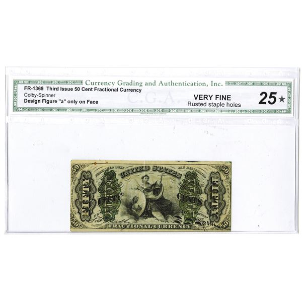 Fr. 1369, 50¢ Third Issue Fractional Currency, Justice CGA Very Fine 25* with note of Small Rusted S
