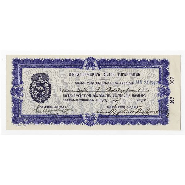 Armenian Donation Receipt, 1937