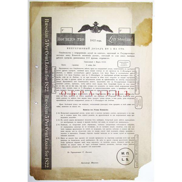 Imperial Russia, 1822, Roubles 720, Specimen Bond Rarity